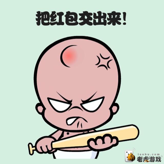 笑傲江湖-老虎